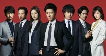 木村拓哉主演「BG~身邊警護人~」第2彈確定播出~ 新舊卡司同時公布。