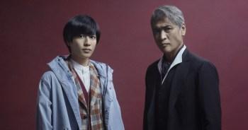 吉川晃司 X 志尊淳拍檔共演!於懸疑偵探劇「由利麟太郎」變身偵探二人組~