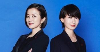 波瑠&鈴木京香「未解決之女」Season 2確定播出!第一集2小時特別延長播出。