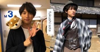 """福士蒼汰主演NHK新劇確定將於12月開播,化身明治時代""""特命偵探""""解決棘手案件。"""