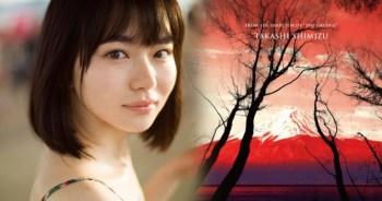 繼『犬鳴村』之後,「恐怖之村」系列第2彈確定製作!山田杏奈 X 山口麻友雙主演電影『樹海村』