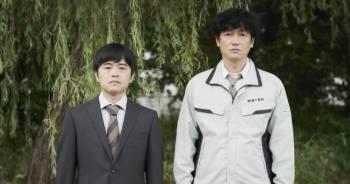 笨蛋主義 X 井浦新雙主演WOWOW懸疑喜劇「殺意的道程」。