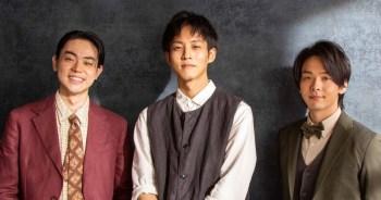 歌好好聽!MV好療癒!菅田将暉×中村倫也合作新曲~ 松坂桃李以MV演出力挺同門。