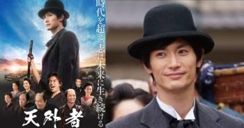 三浦春馬電影遺作「天外者」將於12月在日本上映!三浦翔平等人確定參演。
