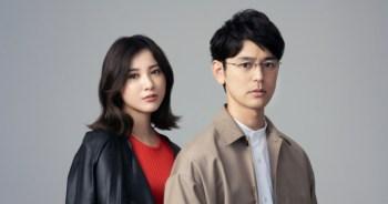 吉高由里子參演「危險的維納斯」,化身突然出現在妻夫木聰跟前的神秘女子。