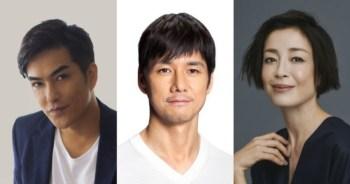 西島秀俊化身建築家,主演横山秀夫小說日劇化作品「ノースライト」,與宮澤理惠、北村一輝共演。