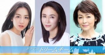 山口紗彌加化身要在逆境重生的主婦~ 與櫻庭奈奈美、財前直見共演電視劇「夢幻隊」。