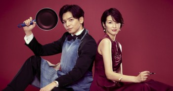 生田斗真化身主夫,與吉瀨美智子組夫妻,共演深夜劇「不寫了!? ~編劇 吉丸圭佑的無劇情生活~」