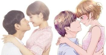 葵若菜 X 竹財輝之助出演人氣漫畫實寫電視劇「年齡差結婚」,化身高年齡差夫妻~