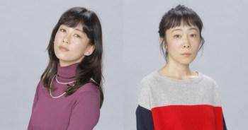 閨蜜間的陰暗面~ 水川麻美 X 山田真步共演小說電視劇化作品「東京女子會」
