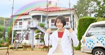 高畑充希化身患病白袍醫生,出演岡田惠和編劇1月電視劇「虹色病例簿」