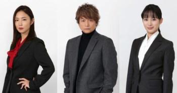 關水渚飾演香取慎吾搭檔~ 1月新劇「Anonymous」卡司追加,清水尋也、MEGUMI、勝村政信參演。
