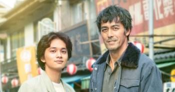 阿部寛 × 北村匠海出演重松清小說電影化作品『鳶』,飾演一對父子。