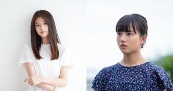今田美櫻成清原果耶劇中搭檔!清水尋也、高岡早紀也一同加入晨間劇「歡迎回來百音」陣容。