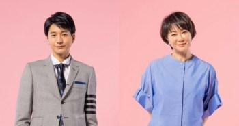川口春奈主演戀愛劇「打扮的戀愛是有理由的」卡司追加~ 向井理 X 夏川結衣確定參演。