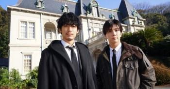 藤岡靛 X 岩田剛典「夏洛克」電影化~ 「巴斯克維爾的獵犬」將於2022年在日本上映。