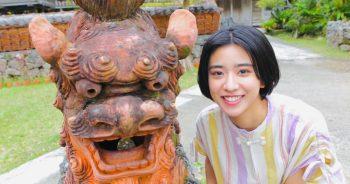 黑島結菜確定為2022年前半年晨間劇女主,主演「ちむどんどん」,化身以沖繩料理為夢想的女子。