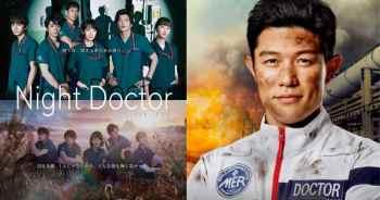 本季富士月9、TBS日曜劇場都是急救醫療劇?日媒剖析夏季日劇常推出急救醫療劇之背後原因。
