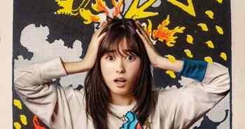 福原遥主演日劇「Unlucky Girl!」,化身世界最倒楣女子之一。