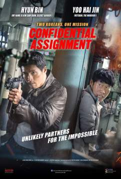 'Confidential Assignment' Official Movie Poster, credits to VIVA International Pictures