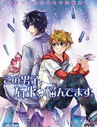 This Boy Suffers from Crystallization (Kono Danshi, Sekika Ni Nayandemasu)