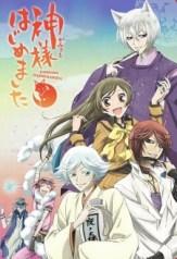 Kamisama Kiss (Kamisama Hajimemashita) - Genres: Comedy , Fantasy , Romance , Demons , Shoujo , Supernatural