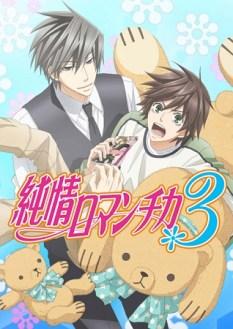 Junjou Romantica - Genres: Comedy , Drama , Romance , Shoujo , Shounen Ai