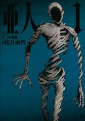 Ajin: Demi-Human - Genres: Adventure , Horror , Mystery , Seinen , Supernatural