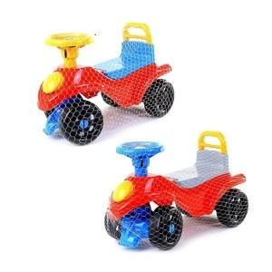 Motor Per Femije 1