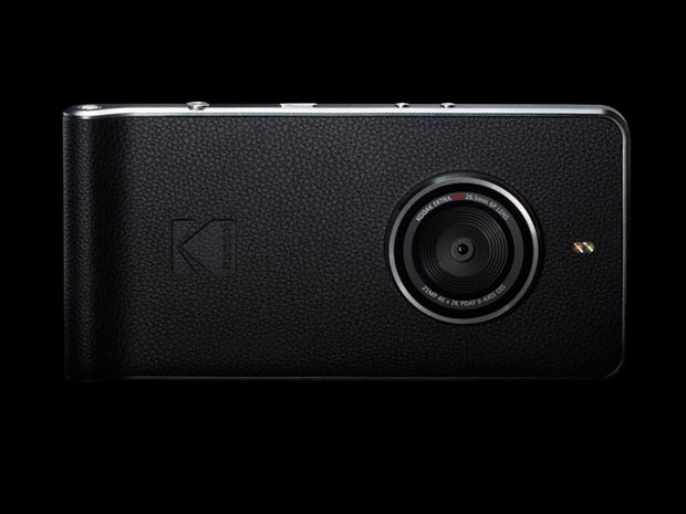 kodak-ektra-philippines-price-features-and-specifications