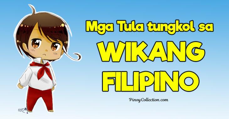 Mga tula tungkol sa Wikang Filipino