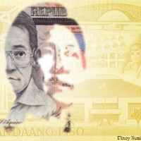 The 500 peso Marcos banknote