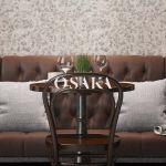 osaka pintura decorativa osaka textil japones attraction color marron gris beige restaurante cafeteria