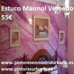 Oferta Estuco Marmoleado a 3 colores Violeta 1
