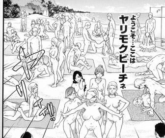 【朗報】修学旅行でヌーディストビーチ行く学校wwwww