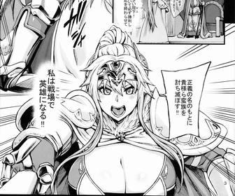 【画像】捕まった姫騎士が犯される展開wwwww