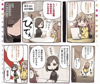 【悲報】ヱロ漫画の裏側wwwww