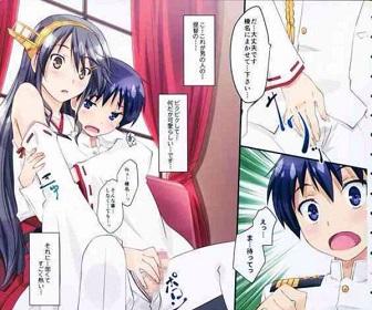 【画像】艦これ榛名ちゃんのHな漫画を読んだ結果wwwww