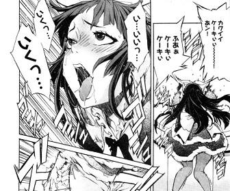 【画像】いじめられてる女の子を助けてその女の子とヤるヱロ漫画てないかwwwww