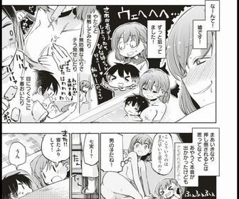 【画像】ヱロ漫画博士来てくれやwwwww