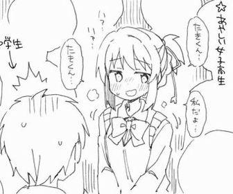 【画像】三葉(27)「瀧くぅん・・好きぃ・・・」瀧(21)「ヒェッ・・・」