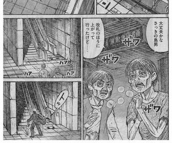 【朗報】彼岸島の明さん、とうとう瞬間移動を習得するwwwww