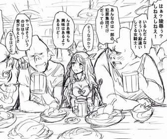 【画像】女騎士「殺せ!」オーク「これを飲め」女騎士「何を飲ませた!」