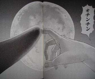 【画像】漫画史上最高の見開きページといえば何wwwww