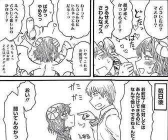 【画像】サキュバス「はいワイくん淫紋描いちゃいましょうね~?」女体化されたワイ「やめろ!」