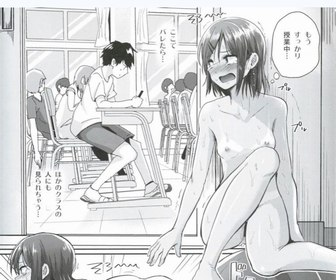 【画像】笑えるヱロ漫画wwwww