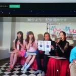 豊島区ピースUPテレビレポ