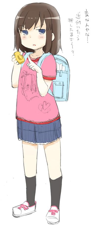 小学生のエロリ画像を集めるスレ192 [無断転載禁止]©bbspink.comYouTube動画>1本 ->画像>521枚