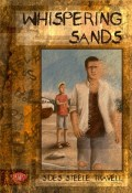 Whispering_sands