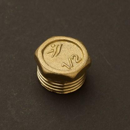 Half Inch Solid Brass 15mm end plug M